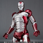 Bandai S.H.Figuarts Iron Man Mark V And Hall Of Armor Set