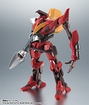 Bandai Robot Spirits Guren Type-2 Repair