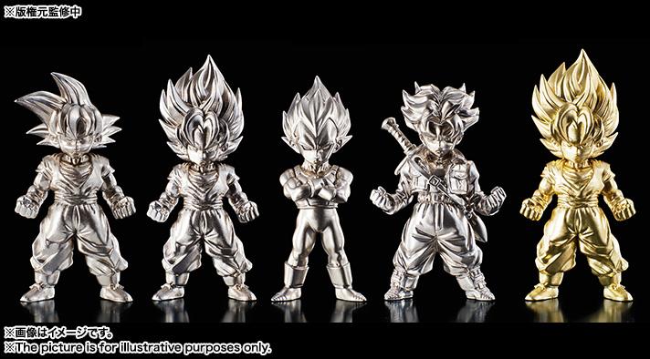 Bandai Absolute Chogokin Dragon Ball Z Super Saiyan Trunks IN STOCK USA