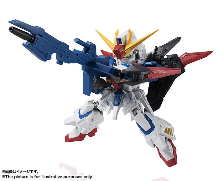 Bandai Nxedge Style Z Gundam Hyper Mega Launcher