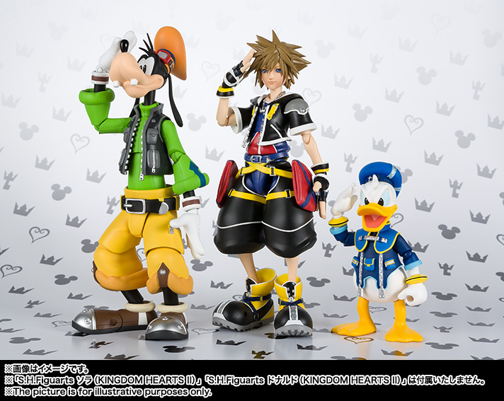 Bandai Kingdom Hearts 2 Goofy S.H.Figuarts Action Figure