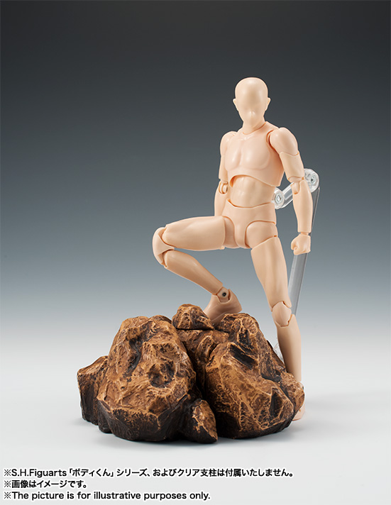 """In STOCK Bandai Tamashii Option /""""Rock Beige/"""" Ver for S.H Figuarts Action Figure"""
