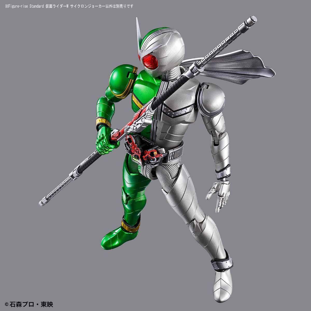 Figure-rise Standard Masked Kamen Rider Cyclone Joker