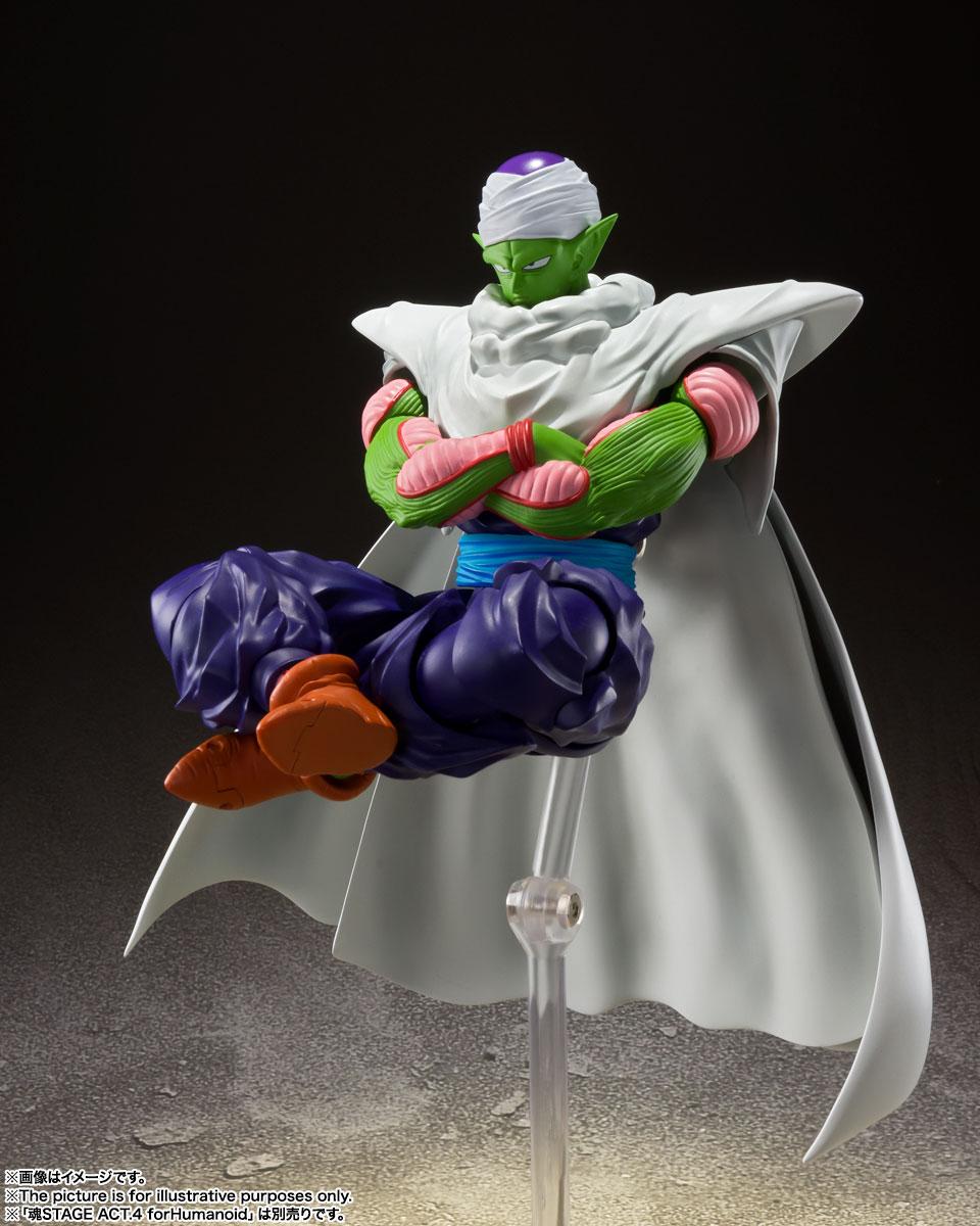 Bandai S.H.Figuarts Dragon Ball King Piccolo Daimaoh USA IN STOCK USA!