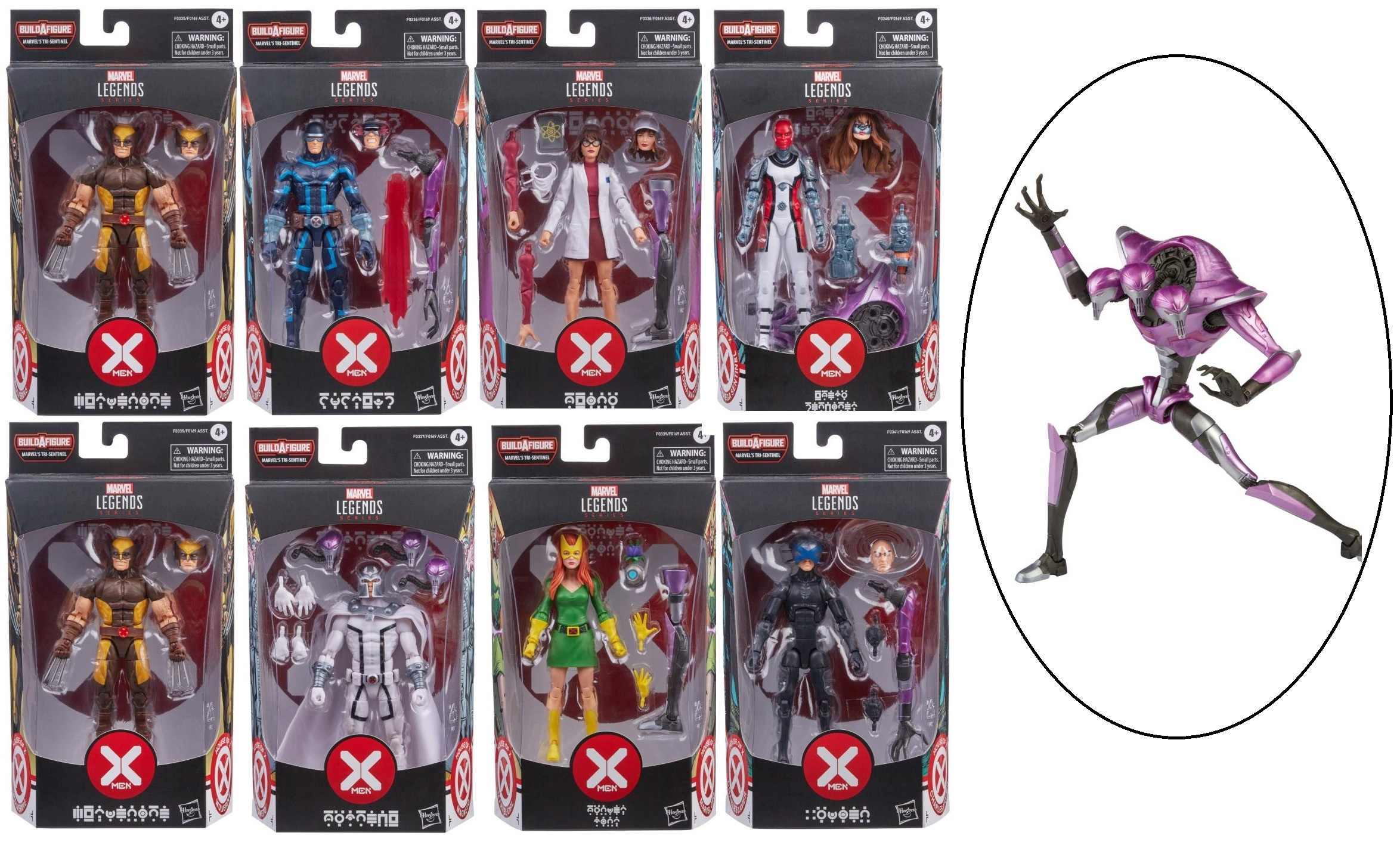 (TRI SENTINEL BAF) Marvel Legends X-Men wave 6 Inch Action Figures (Case of 8)