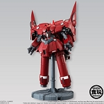 Assault Kingdom Neo Zeong