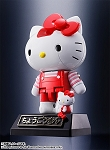 Bandai Chogokin Hello Kitty (Red Stripe Ver.)