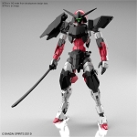 #EX33 EXM-A9s Spinatio (Sengoku Type) First Production Limited Custom Joint Set