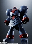 Bandai Super Robot Chogokin Giant Robo The Animation Version