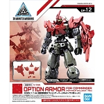 #12 Option Armor For Commander Type (Portanova Exclusive Red)
