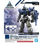 #13 Option Armor For Commander Type (Portanova Exclusive Navy)