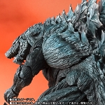 Bandai S.H.MonsterArts Godzilla Earth