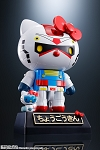 GUNDAM HELLO KITTY Bandai Chogokin
