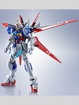 <Side MS>Force Impulse Gundam