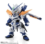 NXEdge Style [MS UNIT] Gundam Astray Blue Frame Second L,
