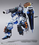 Bandai Metal Build Gundam Astray Blue Frame (Full Weapon Set) 'Gundam Seed Astray