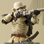 Bandai Meisho Movie Realization  Sand Trooper Sergeant/Corporal (SDCC Exclusive 2016)