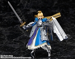 Bandai Armored Girls Project Saber Arturia Pendragon & Variable Excalibur