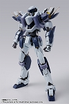 Bandai Metal Build Arbalest Ver.IV