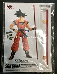 Bandai S.H.Figuarts Son Goku Power Pole SDCC 2018 Exclusive