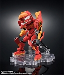 Bandai NXEDGE Style Evangelion Second Unit (TV Ver.)