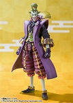Bandai S.H.Figuarts The Joker, Demon King Of The Sixth Heaven