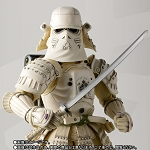 Bandai Meisho Movie Realization Kanreichi Ashigaru Snow Trooper