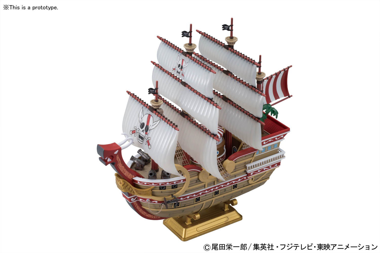 """Bandai Hobby Sailing Ship Collection Red Force """"One Piece"""""""