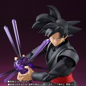 "Bandai S.H.Figuarts Goku Black ""Dragon Ball Super"" *P-Bandai*"