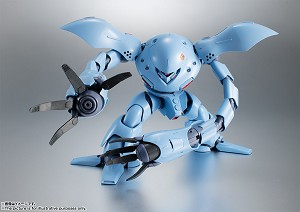 "Bandai Robot Spirits MSM-03C Hy-Gogg Ver. A.N.I.M.E. ""Mobile Suit Gundam 0080: War In The Pocket"""