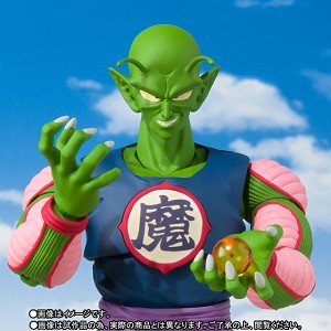 Piccolo Daimao King Piccolo Dragon Ball, Bandai S.H. Figuarts