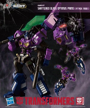 "Shattered Glass Optimus Prime (Attack Mode) ""Transformers"", Flame Toys Furai Model"