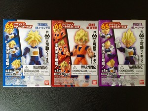Bandai Dragon Ball Z 66 Action Trading Figures (Set of 3)